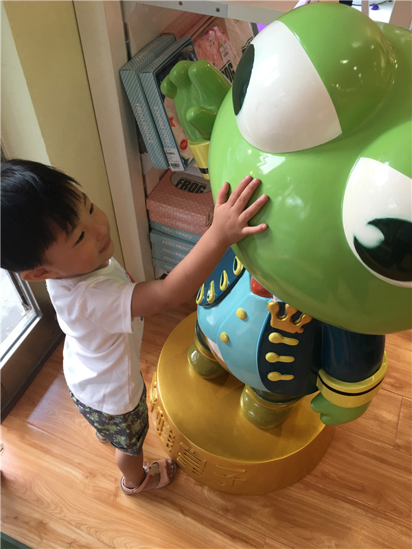 依依和青蛙王子